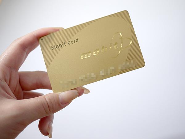ばれないでお金を借りるカードのイメージ