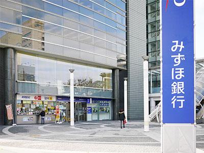 みずほ銀行の写真