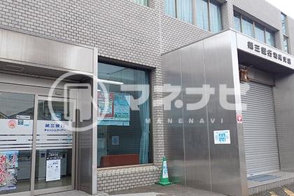 第三銀行のキャッシュコーナー外部の写真