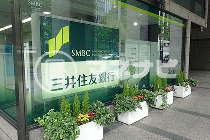 三井住友銀行の画像