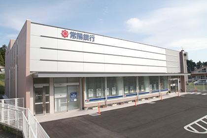常陽銀行の画像