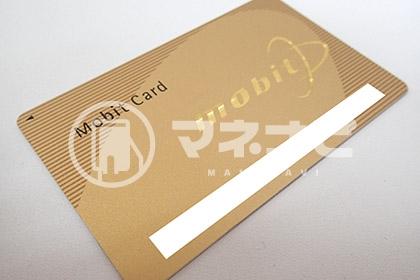 モビットのキャッシュカード写真