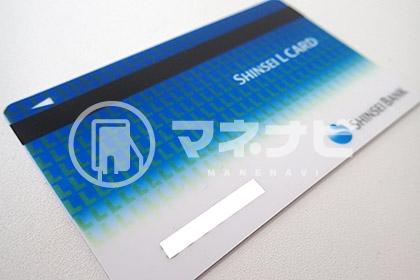 レイクのキャッシュカード写真