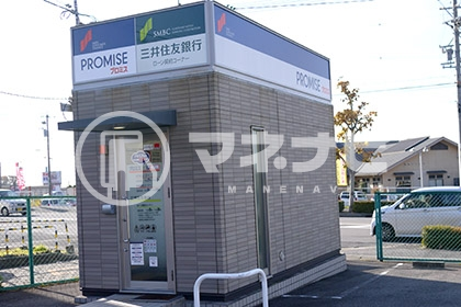 三井住友銀行の自動契約機の写真