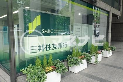 三井住友銀行の写真