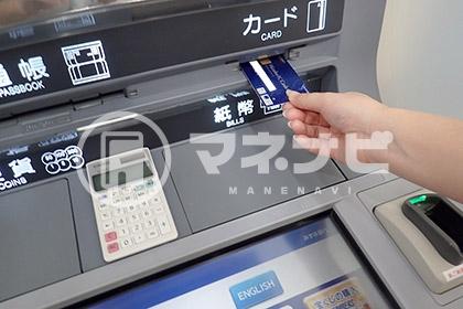 みずほ銀行のATMの写真