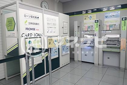 三井住友銀行のローン契約機の画像