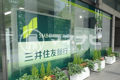 三井住友銀行のイメージ画像