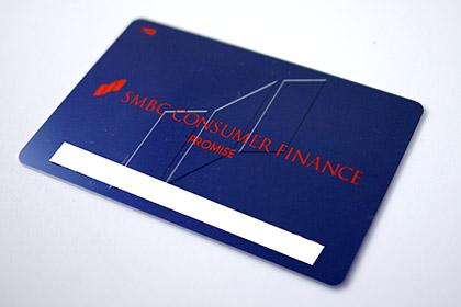 プロミスのキャッシュカードの画像
