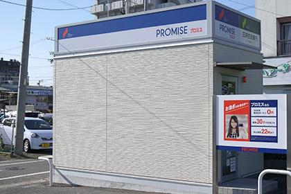 プロミスの自動契約機の画像