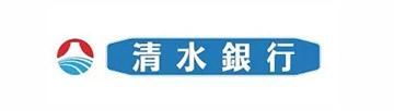 清水銀行ロゴ