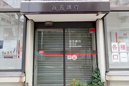百五銀行の画像