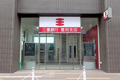 三重銀行の画像