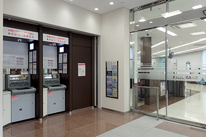 愛知銀行内の画像