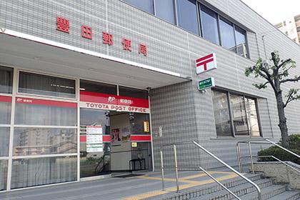 ゆうちょ銀行の画像