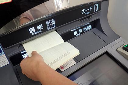 みずほ銀行ATMを利用している画像