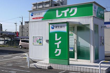 新生銀行レイクの自動契約機の画像