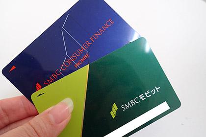 プロミスカードとモビットカードの画像