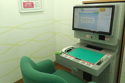 新生銀行カードローン エル(旧 レイク)のイメージ画像