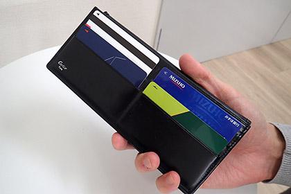 財布とカードローンのイメージ画像