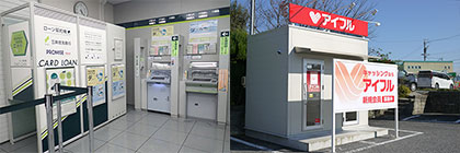 消費者金融と銀行のイメージ画像