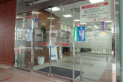 店頭窓口のイメージ画像