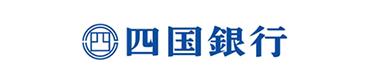 四国銀行ロゴ
