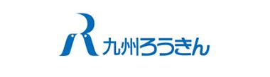 九州ろうきんの画像