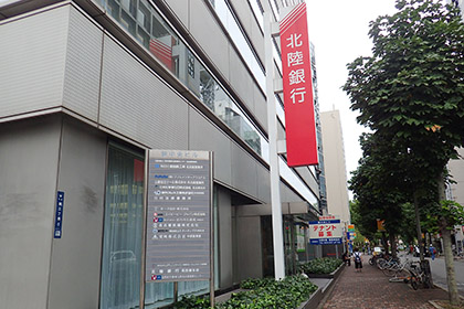 地方銀行のイメージ画像