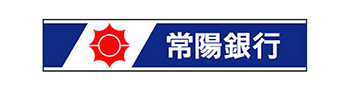 常陽銀行のロゴ