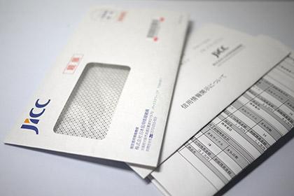 信用情報のイメージ画像