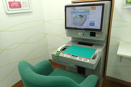 新生銀行レイク自動契約機のイメージ画像