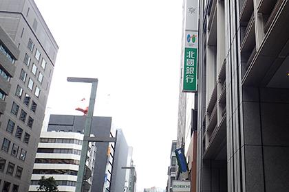北國銀行のイメージ画像