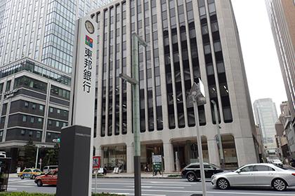 東邦銀行の画像