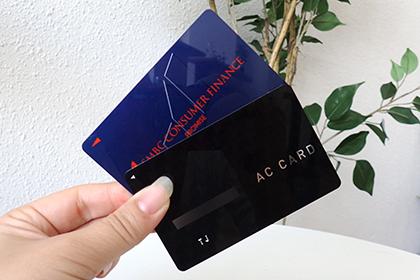 ACカードとプロミスカードの画像