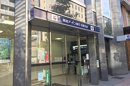 関西アーバン銀行の画像