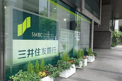 銀行のイメージ画像