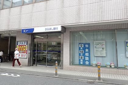 きらぼし銀行の画像