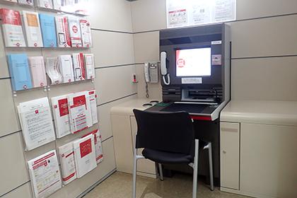 三菱UFJ銀行のテレビ窓口内の写真