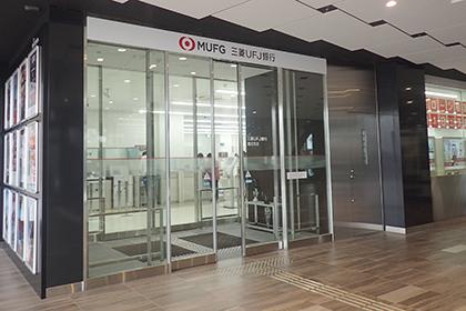 三菱UFJ銀行の画像