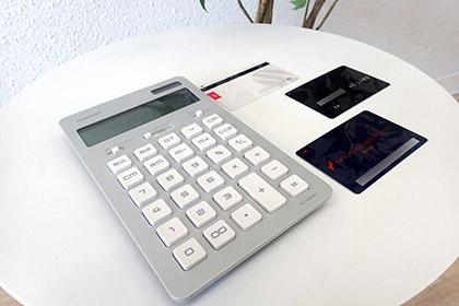 カードローン金利計算のイメージ画像