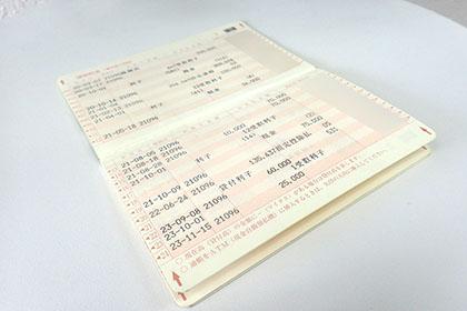 ゆうちょ銀行の口座残高のイメージ画像