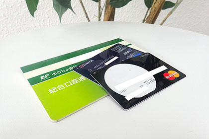 ゆうちょ口座とクレジットカードのイメージ画像