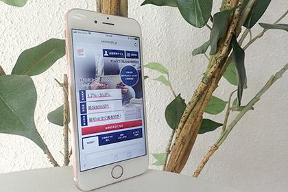 オリックスVIPローンカードbusinessのイメージ画像