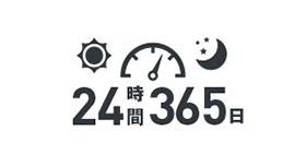 プロミスの24時間即時振込のイメージ画像