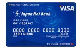 ジャパンネット銀行カードローンのイメージ画像