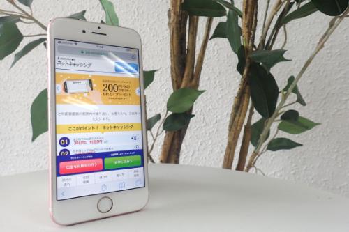 ジャパンネット銀行カードローン ネットキャッシングのイメージ画像