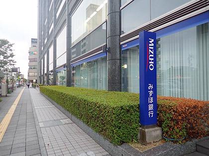みずほ銀行の画像