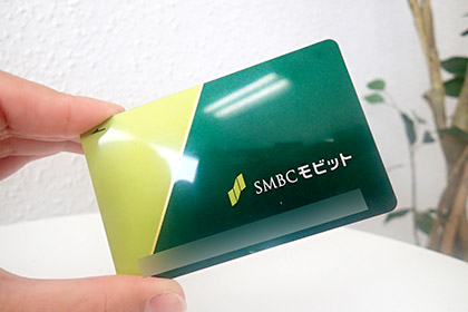 SMBCモビットカードの画像