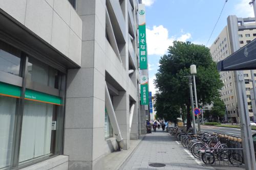 りそな銀行の画像